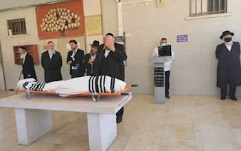 """הלווית הרב יעקב צבי ערבליך זצ""""ל"""