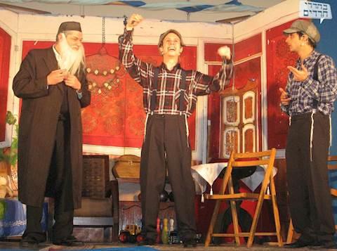 ר' הערש'ל: מתוך המחזה