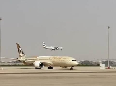 המטוס הישראלי נוחת באבו דאבי