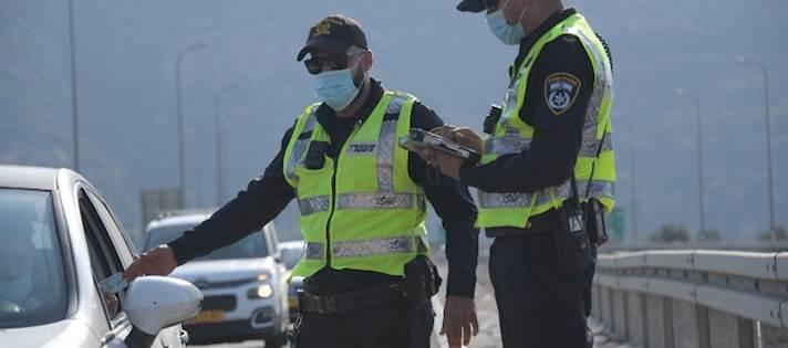 שוטרים בעת הסגר