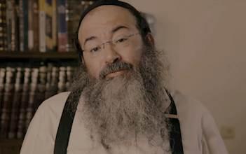 הרב שמעון