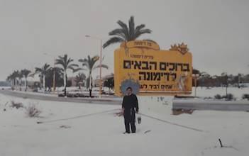 השלג בשנת 1992