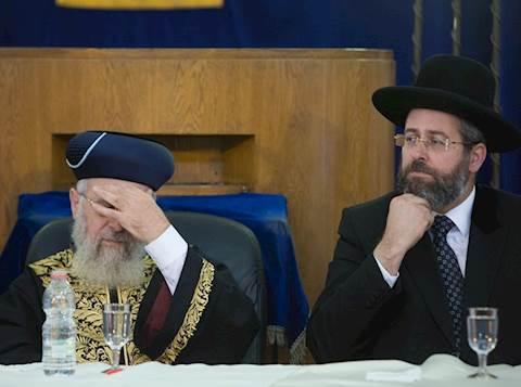 הרבנים הראשיים. צילום: יונתן זינדל, פלאש 90