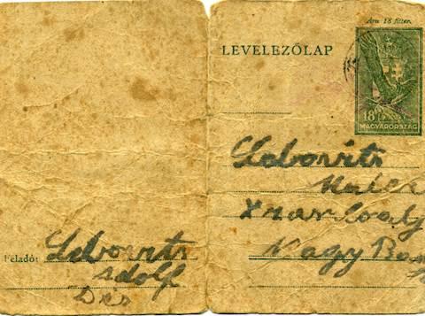 המכתבים ששרדו