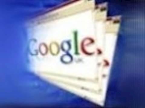 דפדפן גוגל