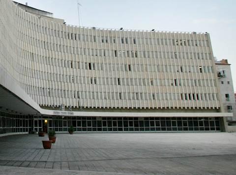 משרד החינוך. צילום: פלאש90