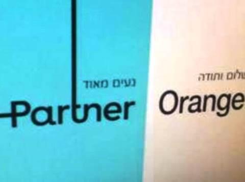 הלוגו החדש של פרטנר