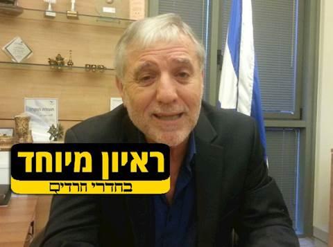 מאיר כהן (3)