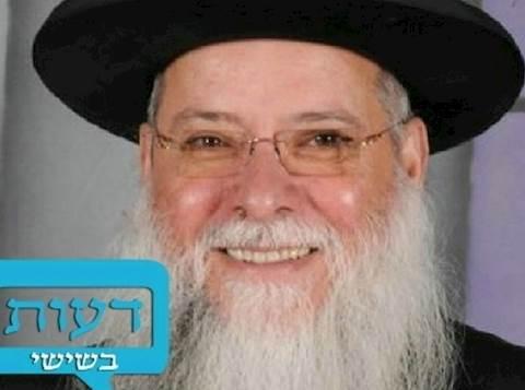 הרב מרדכי מלכא