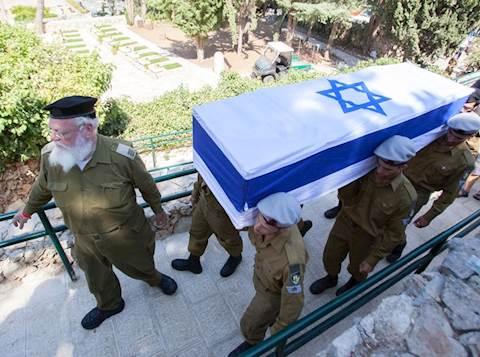 יום הזיכרון חלל צבא צהל הלוויה