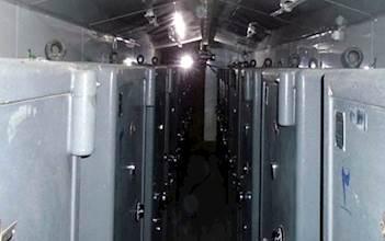 ארכיון הגרעין האיראני