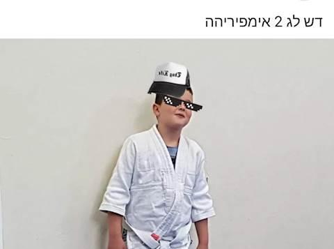 עמוד הפייסבוק של עיריית תל אביב