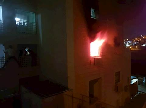 השריפה בביתר