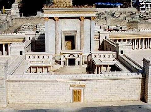 בית המקדש השלישי