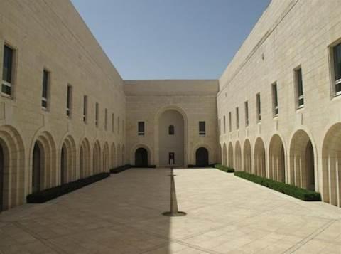 בית המשפט העליון. צילום:  יצחק לב ארי