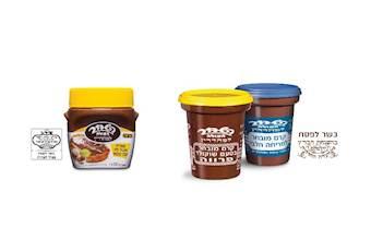 ממרח שוקולד לפסח