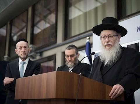 חברי הכנסת של יהדות התורה