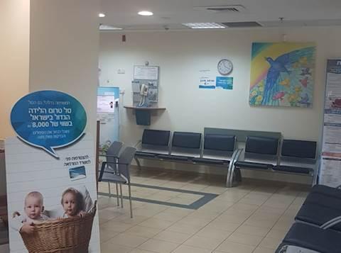 מרפאת כללית ברחוב בן יאיר באלעד