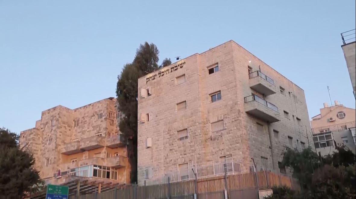 בניין הישיבה כיום של היכל יצחק